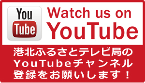 watch-on-YouTubeアイコン
