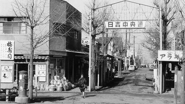 昭和の懐かし映像集